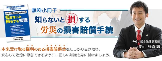 free_title.jpg